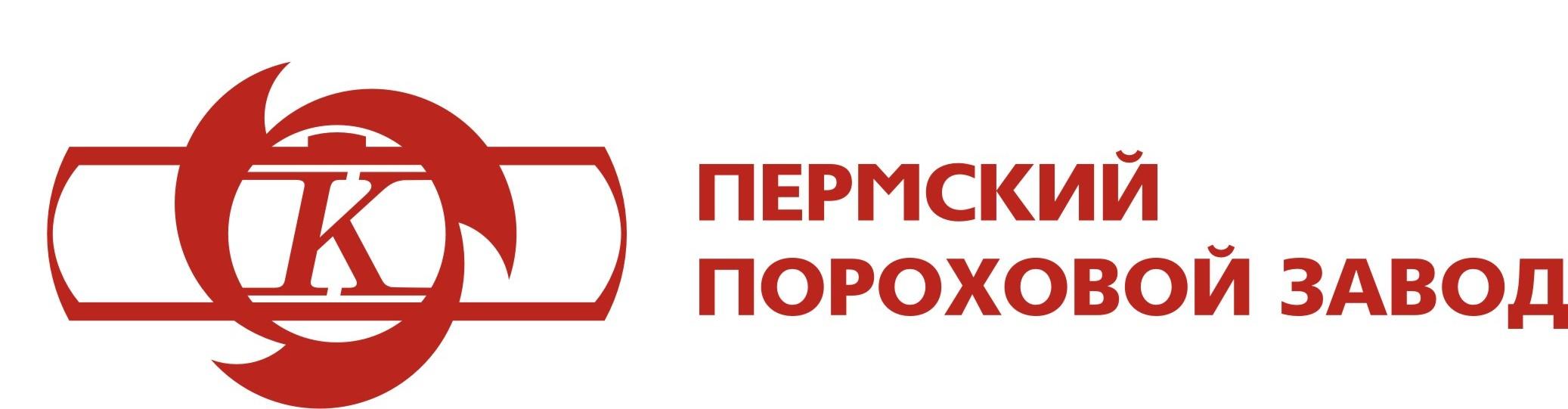 Картинки по запросу пермский пороховой завод